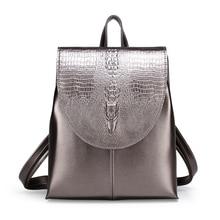 Female Casual Travel Bags Teenager Bags Women PU Leather Backpack Famous Brand Designer Fashion Women's Bags bolsa feminina 2020