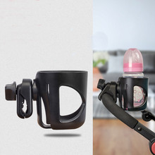 Baby Stroller Accessories Cup Holder Children Kids Tricycle Bicycle Cart Bottle Rack Milk Water Pushchair Carriage Buggys