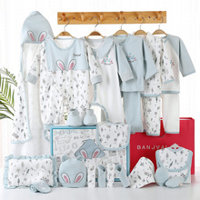 17 PCS newborn baby clothes winter 100% cotton infant suit baby boy girl clothes set outfits pants baby clothing hat bib