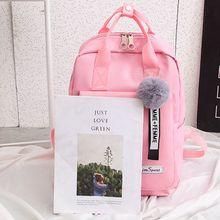 Women Chain Ribbons Backpack Teenager Girls Canvas Daypack Shoulder Bag Student School Bags Bookbag