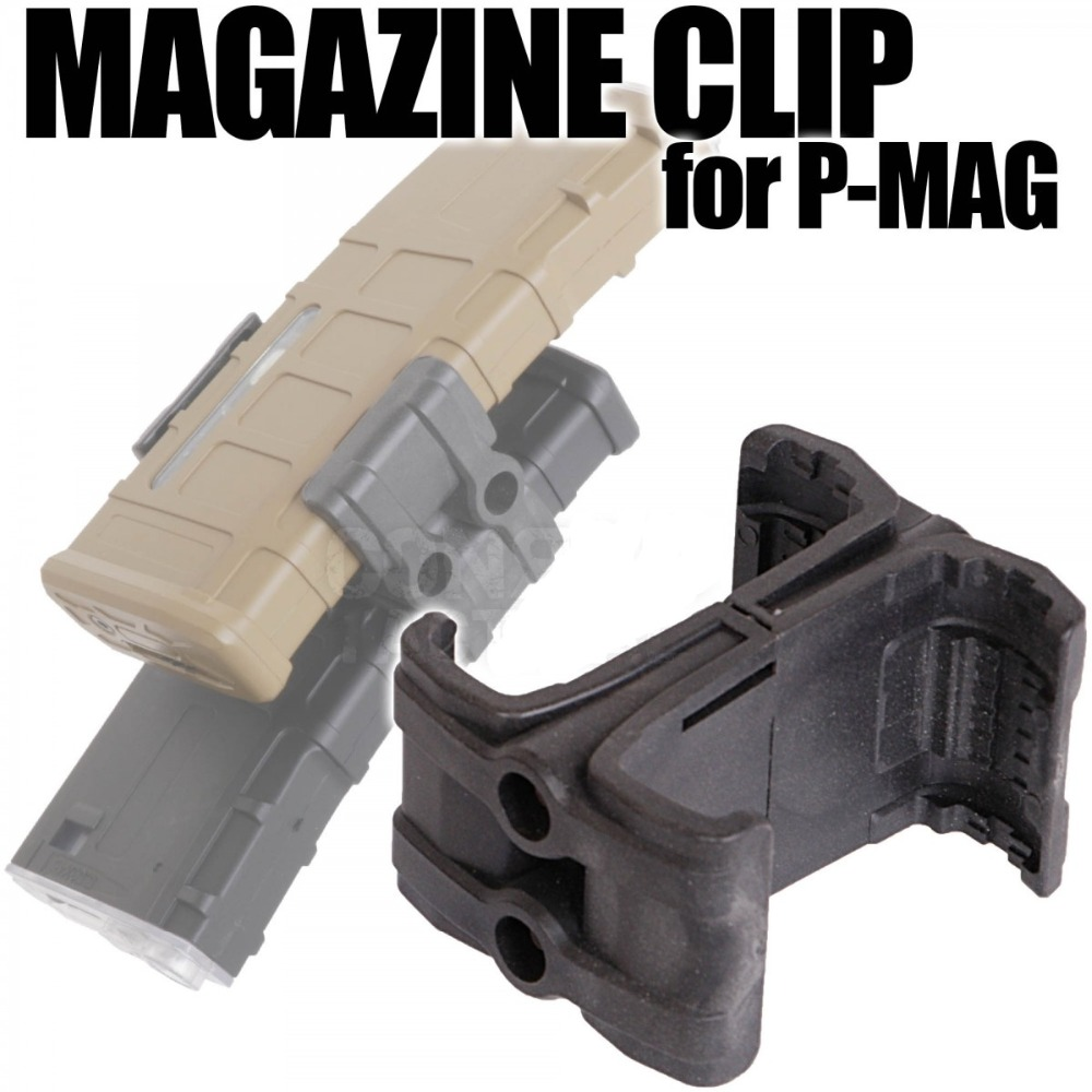 Airsoft Tactical Rifle Gun Magazine Parallel Connector M4 MAG595 Double Mag Coupler Clip Military Hunting Accessories