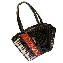 Bolso de acordeón vintage para mujer, bolso de mano para músico, para fiesta, concierto, novedad, bolso de música, acordeón recomendado de EE. UU.