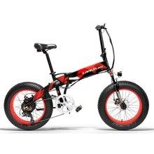 LANKELEISI Электрический складной 20 дюймов велосипед 1000 Вт Мотор 13AH L G литиевая батарея для профессионального мотоциклиста