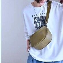 Vendange fashion simple chest bag handmade leather bag individuality Korean messenger bag 2618
