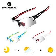 ROCKBROS-gafas fotocromáticas para ciclismo para hombre, lentes UV400 para deportes al aire libre, sin marco, técnicas