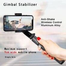 Smartphone el Gimbal stabilizatörler Selfie sopa Tripod Anti-Shake kablosuz Bluetooth uzaktan kumanda uzatılabilir katlanabilir
