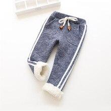 BibiCola/ детские зимние штаны спортивные плотные штаны для мальчиков и девочек зимние теплые длинные леггинсы бархатные штаны для малышей
