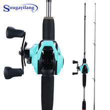 Sougayilang 1.8m Super Light Casting Fishing Rod M Power Lure 2Section Fast Action Fishing Rod Set Lure Weight Casting Reels Set maximumcatch advance fly fishing rod 5 6 8wt 9ft super light fast action flexible resins handle with cordura tube fishing pole