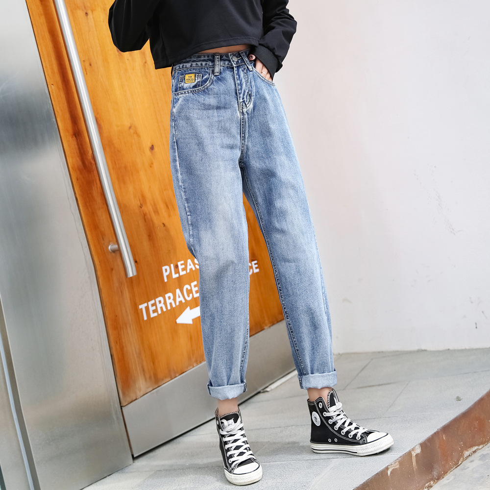 High Waist Jeans Women's 2019 Spring Clothing New Style Harem Pants Women's Loose-Fit Skinny Pants Children Straight-Cut Online