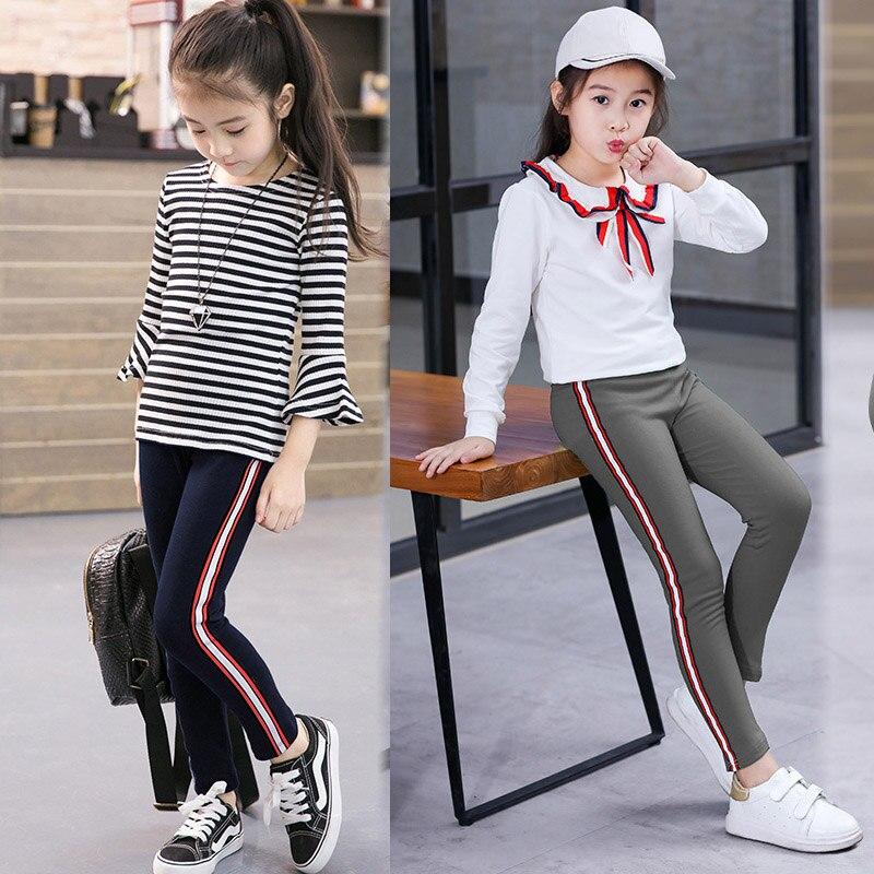 2020 Kids Girls Sports Pants Elastic Stripe Full Length Boy's Leggings Summer Casual Girls Trousers Size 3 6 8 10 12 14 Years
