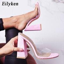 Eilyken pvc セクシーな透明なピンク蛇行女性のスリッパ夏のファッションパーティーハイヒール靴グラディエータースライドサンダル女性