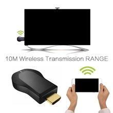 Для AnyCast M4 Plus беспроводной wifi-ключ приемник 1080P Дисплей HDMI медиа видеостример переключатель-бесплатно ТВ-Стик