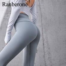 Женский спортивный костюм из 2 предметов спортивные облегающие