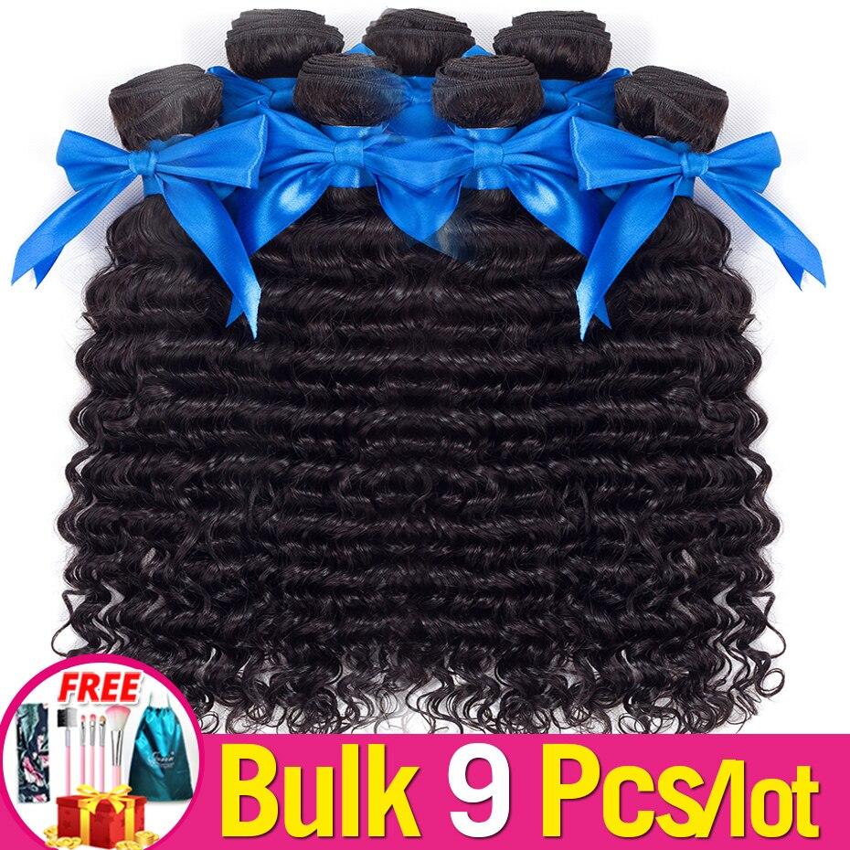 בתפזורת מכירה עמוק גל 9 חבילות בתפזורת מכירה 100% שיער טבעי Weave הארכת צבע טבעי 30 32 34 סנטימטרים ברזילאי רמי שיער JARIN