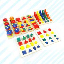 Kids Building Blocks Set Geometric Shape Matching Learning Classic Educational Wooden Toy