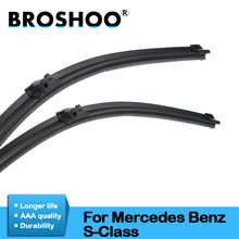 BROSHOO Car Windshield Wiper Blade Rubber 2000 To 2013 For Mercedes Benz S Class W220 W221 S280 S300 S320 S350 S350L S500 S600 headlight cover headlight shell transparent lampshade headlamp glass for 98 05 mercedes benz w220 s280 s320 s500 s600 s350