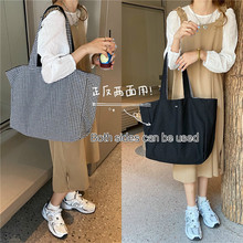Large Tutorial Bags Both Sides Can Be Used Fashion And Lovely For Young People Shopping Bag School Supplies Kawaii Gift