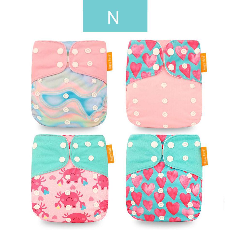 Happyflute 4 шт./компл. моющиеся экологически чистые тканевые подгузники; регулируемый пеленки Многоразовые подгузники из ткани подходит 0-2years, на Возраст 3-15 кг для малышей - Цвет: N only diaper