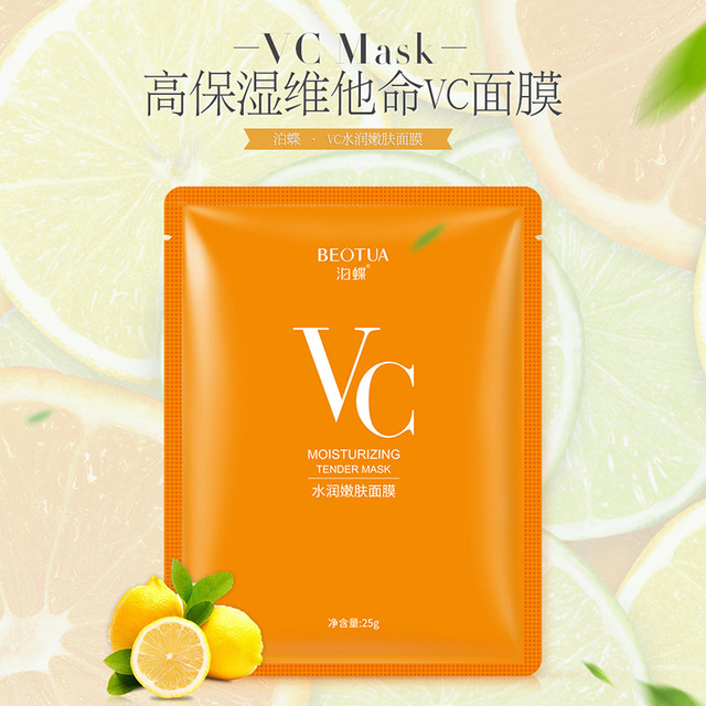 10 pcs VC Moisturizing Rejuvenation Face Mask High Quality Acne Treatment Oil Control Shrink Pores Moisturizing Vitamin Mask 5