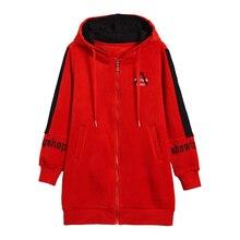 Women Thick Fleece Hoodie Sweatshirts Winter Fashion Velour Oversize Ladies Pullovers Warm Pocket Hooded Zip Up Jacket