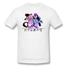Sua mentira em abril arima kousei crescimento da juventude história para homem shigatsu wa kimi no uso colorido crewneck algodão t camisa 2020