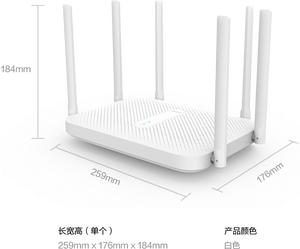 Image 5 - Original Xiaomi Redmi AC2100 Router Gigabit 2.4G 5.0GHz Dual Band 2033Mbps Wireless Router Wifi Repeater 6 High Gain Antennas