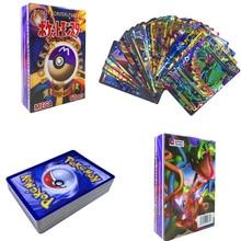 60 шт. 13 Мега 47EX светящиеся карты игра битва карт торговля детская карта покемона игрушка