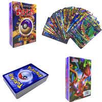 60 pièces 13 MEGA 47EX brillant cartes jeu bataille Carte commerce enfants Carte Pokemon jouet