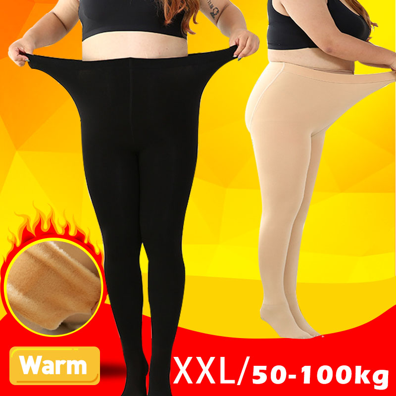 Женские зимние колготки телесного цвета размера плюс нейлон бархатных чулок xl xxl, толстый, теплый, на флисе, колготки для похудения, не закры...