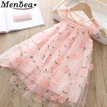 Girls Cute Frock Dress Pink Princess