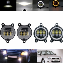 3.5 Inch LED Fog Lights 30W For lada Priora Niva Chevrolet Gazelle DRL White Halo Ring Amber Turn Signal Lights Round Black