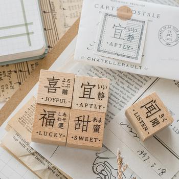 12 sztuk partia życie powinno być słodkie serii znaczek DIY drewniane pieczątki do scrapbookingu papiernicze scrapbooking standardowy znaczek tanie i dobre opinie