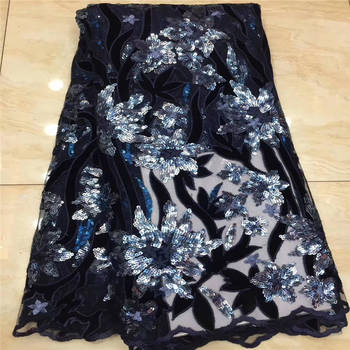 Sequence African french mesh lace fabrics 2020 high quality Swiss organza Nigerian embroidered beaded sequins tulle laces