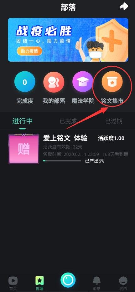 秘乐魔方新用户0撸300元速度冲