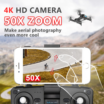 LAUMOX S17 RC Drone with 4K Adjustable Wide-Angle Camera Foldable Quadcopter Optical Flow Dron RC Helicopter VS X12 SG106 XS816 1