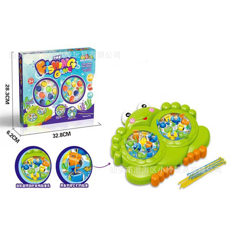 Double Turntable Cartoon Frog Music Electric Fishing Music Rotating Happy Fishing Plate CHILDREN'S Electric Toys