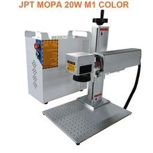 Good quality MOPA marking machine JPT 20W 30W M1 metal fiber laser marking machine benchtop marking machine for watch metal