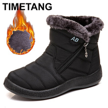 TIMETANG Women's ankle boots fur boots warm snow boots winter shoes