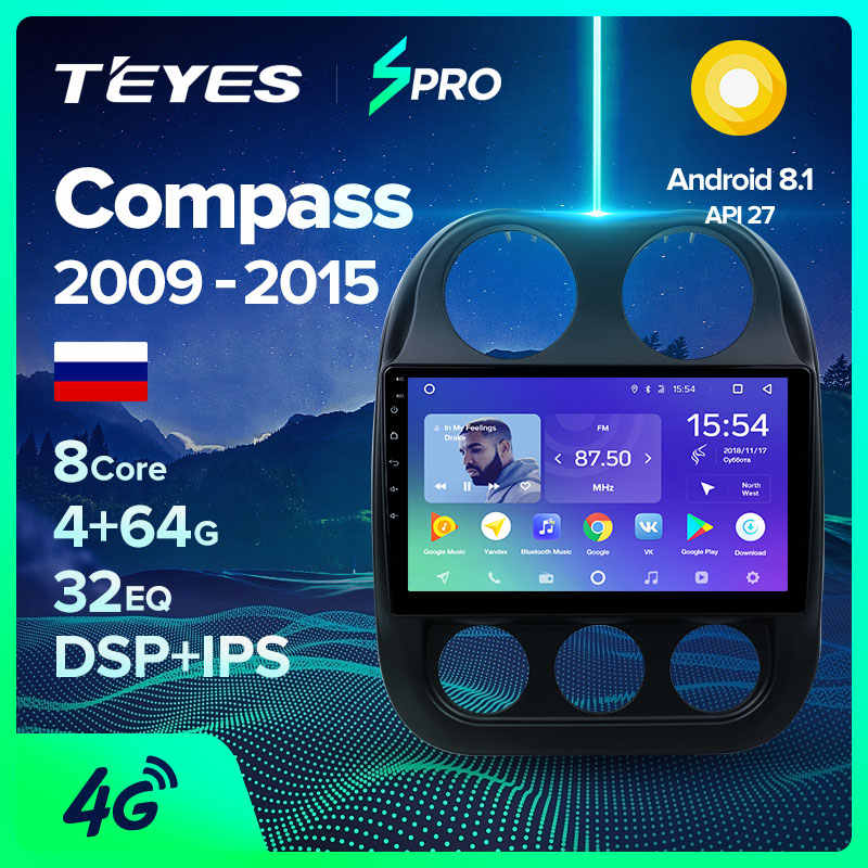 TEYES SPRO para Jeep Compass 1 MK 2009, 2011, 2012, 2013, 2015 auto Radio Multimedia reproductor de Video GPS de navegación Android 8,1 No 2din