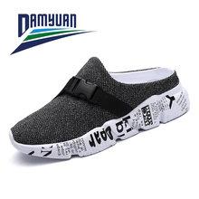 Damyuan 2020 г Новая мужская обувь на плоской подошве размер