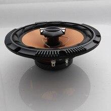 Car Audio Speaker 6.5-Inch Set