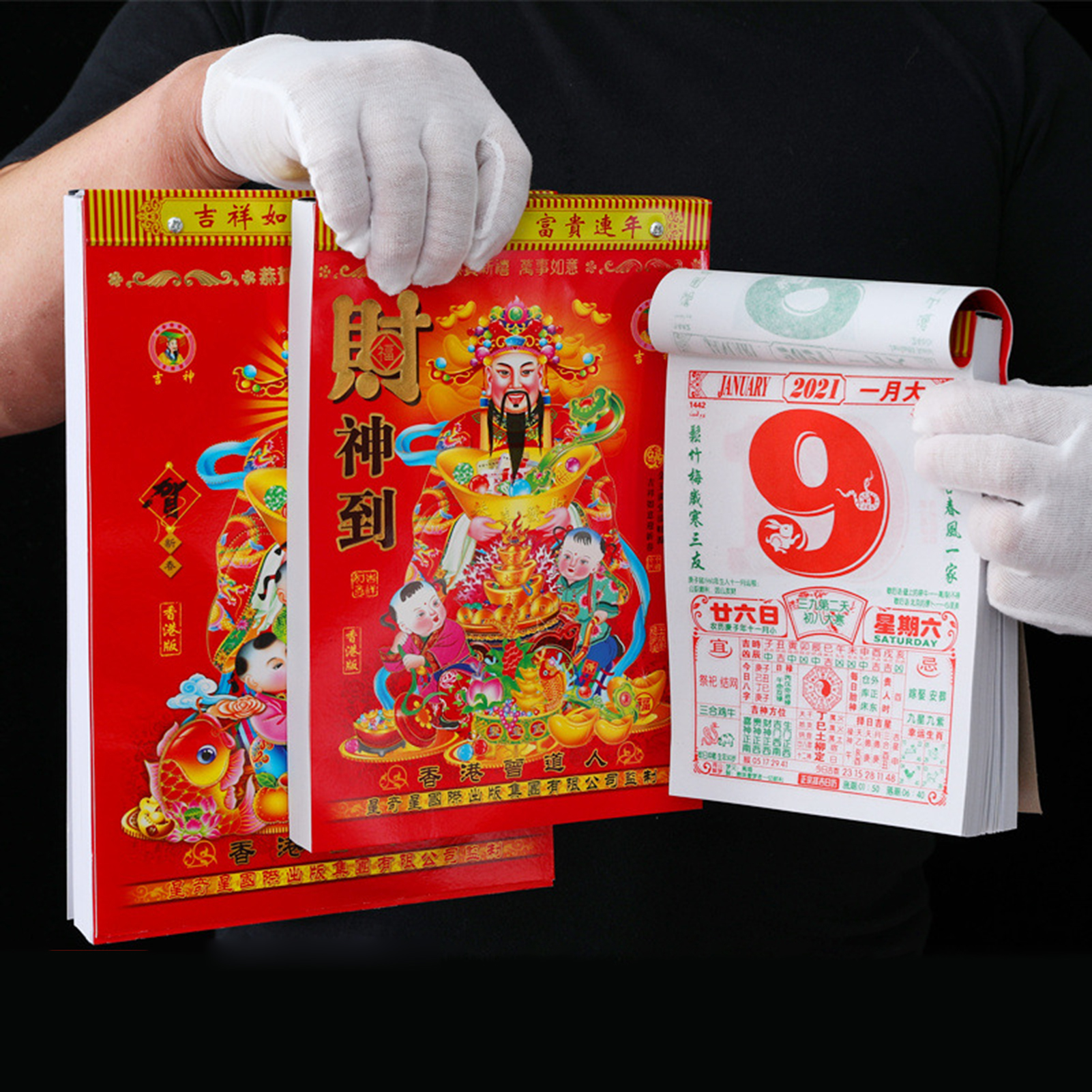 2021 Annual Chinese Calendar Agenda Daily Scheduler Home Office Hanging Decor