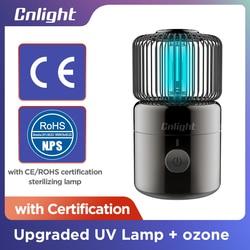 Cnlight Bacteria killer car uvc lamp uv sterilizer Quartz radiator portable Germicidal lamp Ultraviole  disinfectant