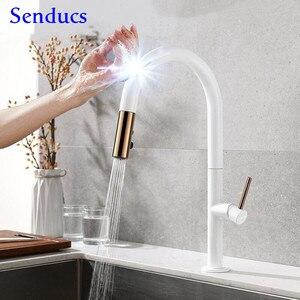 Touch Kitchen Faucet Senducs W