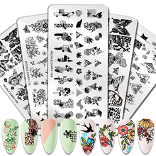 NICOLE DIARY Geometry Rectangle Stamping Template Geometric Pattern  Nail Art Stamp Image Plate
