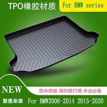Suitable for BMW X1 X3 X4 X6 X5 320/525LI 530Li special trunk pad anti-dirty pad(China)