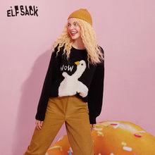 ELFSACK Big Goose Jacquard Loose Korean Women Knit Pullover Sweaters,2020 Autumn ELF Full Sleeve,Casual Girly Basic Daily Top