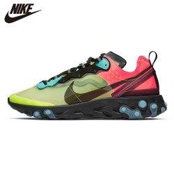 Men NIKE REACT ELEMENT 87 Running Shoes Retro Anti-slip Sneaker New Arrival