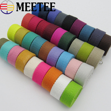 5Yards 2.5cm Width 2mm Thick Polyester-cotton Webbings Canvas Bag Webbing Ribbon Backpack Belt Strapping Bias Binding Tape