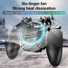 Игровой контроллер с шестью пальцами и охлаждающим вентилятором